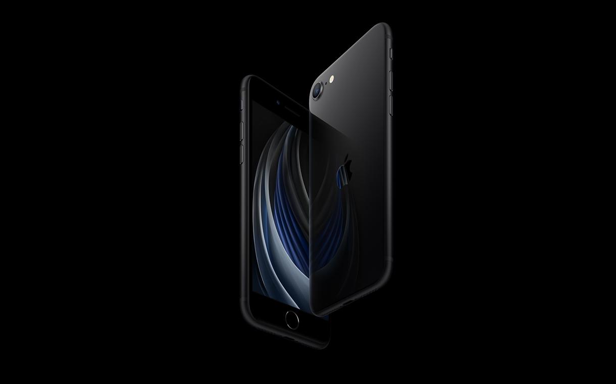 iPhone SE2 logo