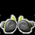 jabra-douszne