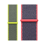 Paski-pleciony-nylon